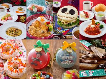 【最新】ディズニークリスマス2018フードメニュー<ランド編>スペシャルセット・食べ歩き・スーベニア付き