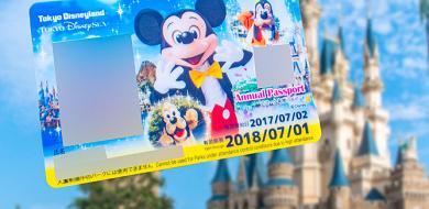 ディズニー年間パスポートの買い方を写真付きで解説