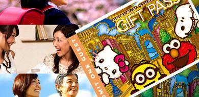 【USJ】ギフトパスの値段&購入方法まとめ!ユニバの1日券&年パスをプレゼントしよう♪