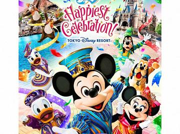 【最新】ディズニーランド35周年「Happiest Celebration!」お土産グッズ&ショーパレード&ホテル情報!