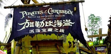 行こう!上海ディズニーランド攻略のための6つのポイント