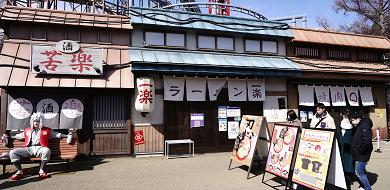 【富士急ハイランド】おすすめレストラン8選!ランチ、ディナー、安さなど目的別に紹介
