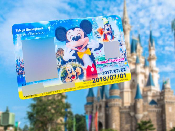【2020】ディズニー年パス特典はある?過去の特典まとめ!チケット割引やホテル宿泊割引!