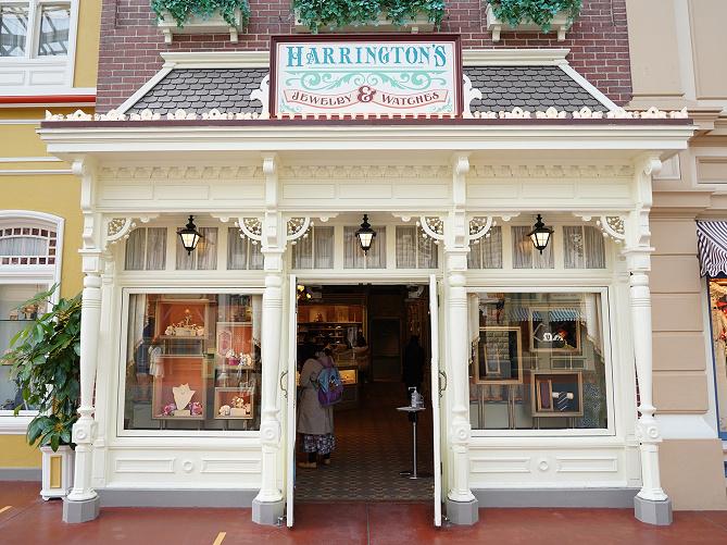 ハリントンズ・ジュエリー&ウォッチまとめ。ディズニーランドで時計やネックレスならここ!