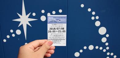【解説】ディズニーランドのファストパスを攻略!取り方・場所・発券終了時間