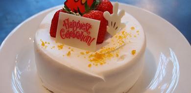 ディズニーのケーキは全部で何種類?誕生日やサプライズにおすすめ!買い方も