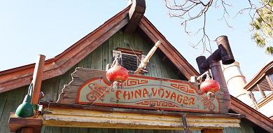 【チャイナボイジャー】メニュー&値段!ディズニーランドで中華・ラーメンはココ!