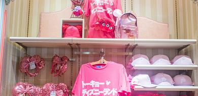 【3/1発売】ディズニーファッショングッズ14種類!ピンクのカチューシャ・キャップ・リュックがかわいい!