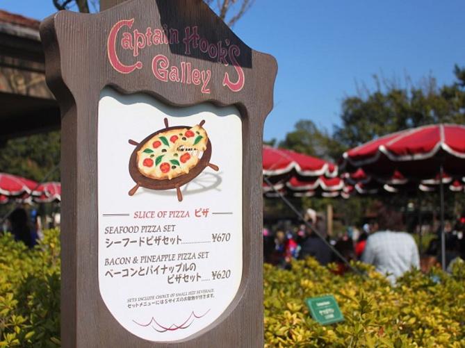 【キャプテンフックス・ギャレー】フック船長のピザ専門店の場所&メニュー!ディズニーのお手軽食べ物!