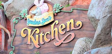 【必見】グランマ・サラのキッチン完全版!メニュー&トリビア!予約不可!ホーンテッドマンションとの関係も