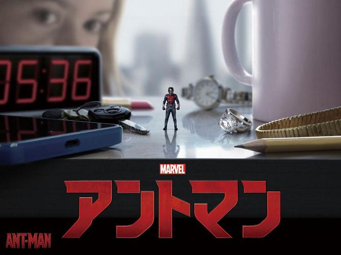 【マーベル映画】『アントマン』のあらすじ&登場人物!最小のヒーロー!『アントマン&ワスプ』 情報も!
