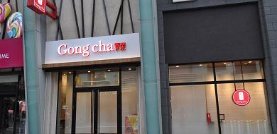 【ユニバ】タピオカドリンクのお店3選!パークとシティウォークで買える場所、値段、メニュー