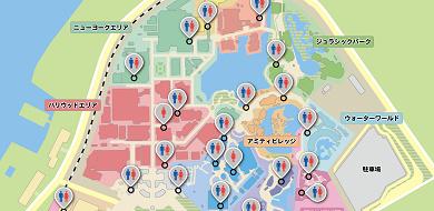 【必見】ユニバのトイレ18か所まとめ!空いているトイレ&コンセント利用も解説!