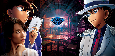 【USJ】名探偵コナン・ミステリーレストランまとめ!撮影OK?禁止事項、持ち物、感想も