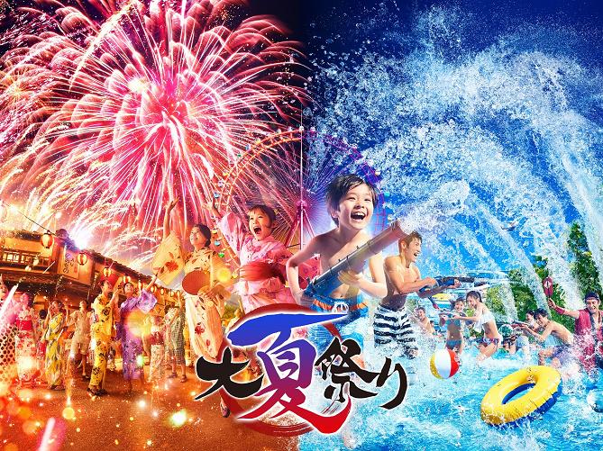 【2019】西武園プールはナイトプールがおすすめ!チケット料金・スライダー・アクセス・混雑時期まとめ!