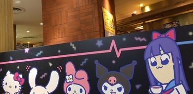 【期間限定】ポプテピピック×サンリオコラボカフェ!西武池袋で開催されるカフェの期間&メニュー・グッズ!