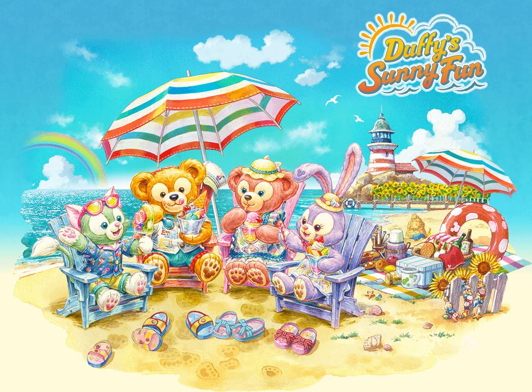 【最新】ダッフィーのサニーファン2019お土産グッズ&デコレーション情報!TDS新規夏イベントまとめ!