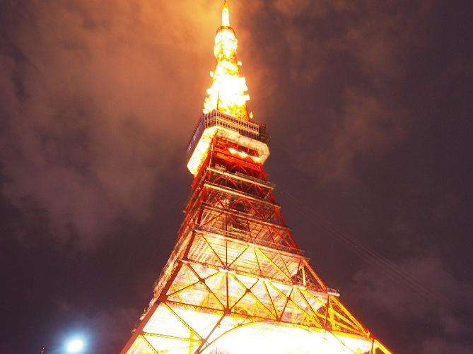 【2019】東京タワーのアクセス方法&最寄り駅6選!東京タワーまで徒歩で行ける最寄り駅やバス停まとめ!
