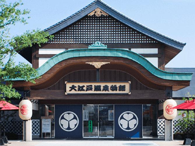 【2019】大江戸温泉のクーポン13選!入館料の割引&館内のお食事割引まとめ!