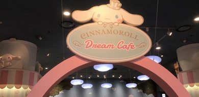 【ピューロランド】シナモロールドリームカフェがリニューアル!新メニュー16選&変更点まとめ!