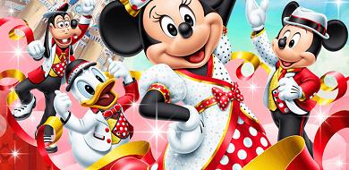 【2020年限定】ベリー・ベリー・ミニー!お土産グッズ&ショー情報!ミニーちゃんが主役のTDLイベント!