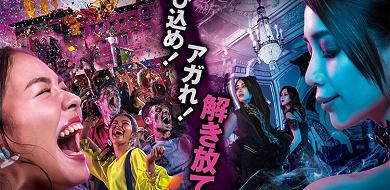 【2019】ユニバのハロウィーン完全ガイド!開催期間・限定アトラクション・ゾンビ出没時間を総まとめ!