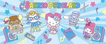 【サンリオ】ピューロランドの夏フェスグッズガイド!オリジナルグッズ&海の家ゲームの景品まとめ!