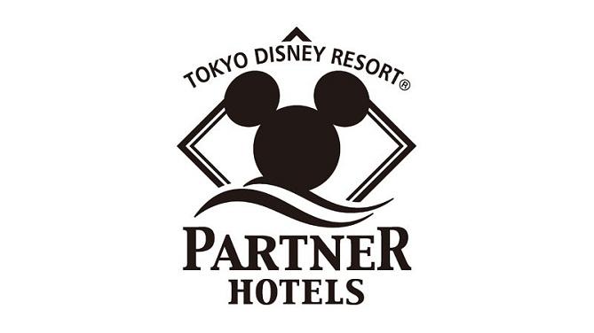 ディズニー リゾート パートナー ホテル