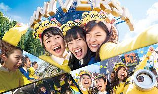 【USJ】学生限定チケット「次回無料券付フレンズ・パス」登場!翌年同じメンバーで行くと入場が無料に!