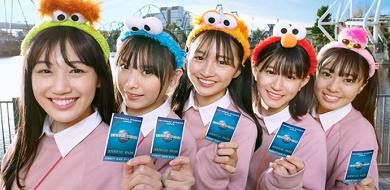 【2020】ユニバーサル・スチューデント・フェスティバル!次回無料、年パス学割、学生限定貸切ナイト