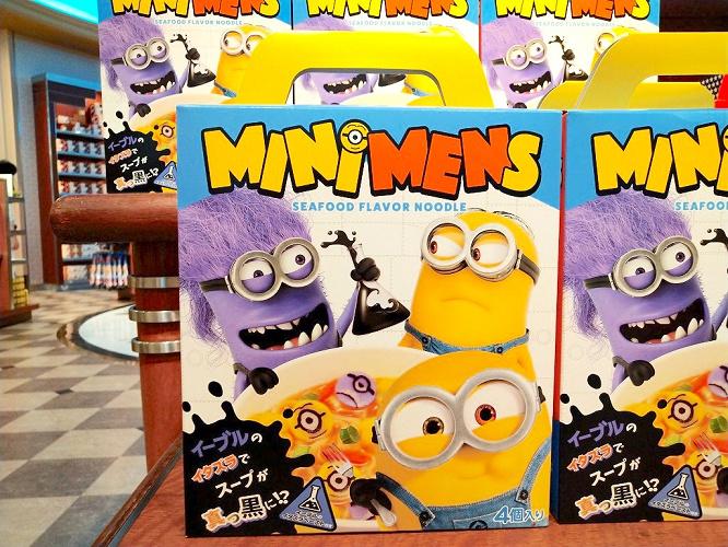 【最新】USJで買えるミニオンのお菓子26選!クッキーやチョコレート、ラーメンも人気♪