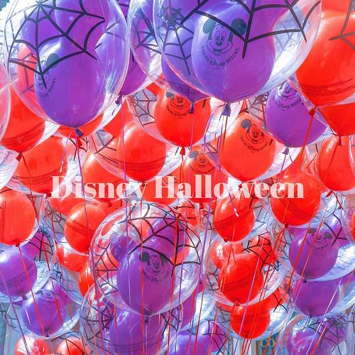 【2020秋】9月のディズニーの服装まとめ!おすすめコーデ&アイテムは?ディズニーバウンドも!