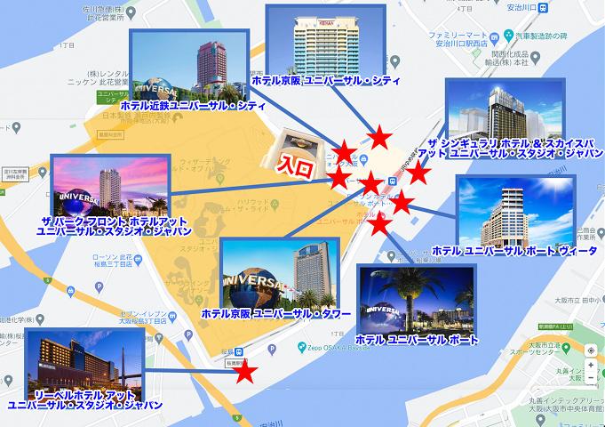 ホテル ジャパン ユニバーサル スタジオ