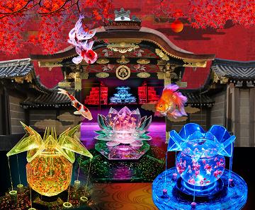 【大人気】東京・日本橋の水中アート「アートアクアリウム」!料金、アクセス、開催期間、見どころまとめ