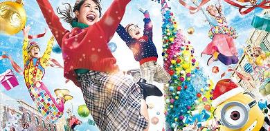 【2020】ユニバのクリスマス完全ガイド!開催期間、グッズ、フード、ショーを総まとめ!