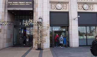 USJのオフィシャルホテルで誕生日をお祝い!宿泊プランやオプションサービスがあるホテル6選