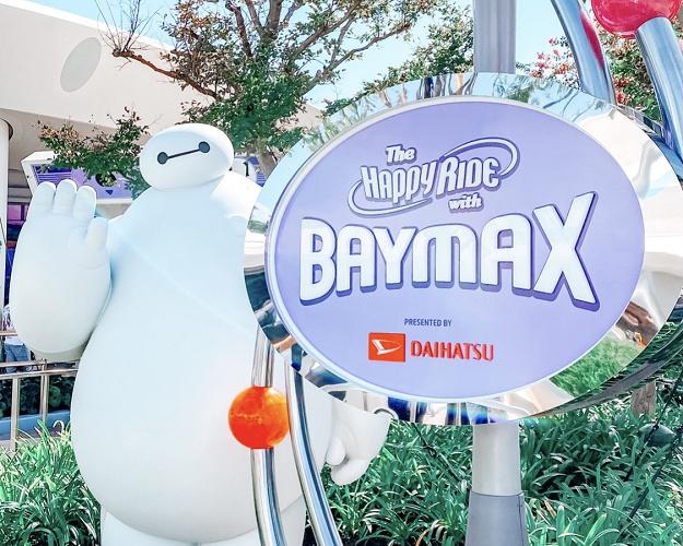 【体験レポ】ベイマックスのアトラクションに乗ってきた!「ベイマックスのハッピーライド」情報まとめ!