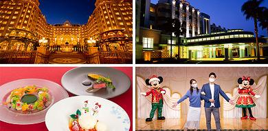 【ディズニーホテル】クリスマススペシャルディナー付き宿泊プランを販売!ミッキー&ミニーに会える!