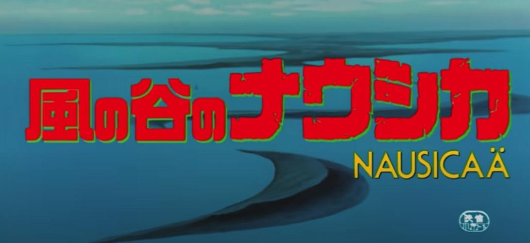 【ジブリ】『風の谷のナウシカ』声優まとめ!ナウシカ、アスべルを演じたふたりは他のジブリ作品にも出演!