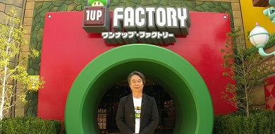 【USJ】ワンナップ・ファクトリーを解説!マリオエリア内のグッズショップ!場所、コンセプト、商品ラインナップ