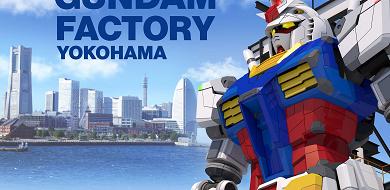 【期間限定】横浜の動くガンダム「GUNDAM FACTORY YOKOHAMA」を解説!料金、見どころ、グッズ、アクセス