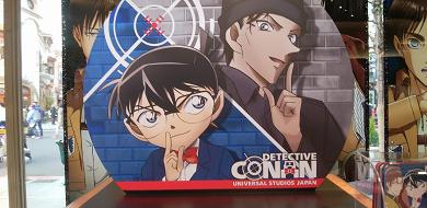 【2021】ユニバの名探偵コナングッズ58種類!ファッション、雑貨、コナン×赤井秀一のレアアイテムも再販決定!