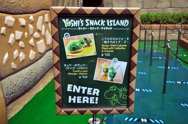 【ユニバ】ヨッシースナックアイランドを解説!食べ歩きフード専門店のメニューと値段、場所をチェック!