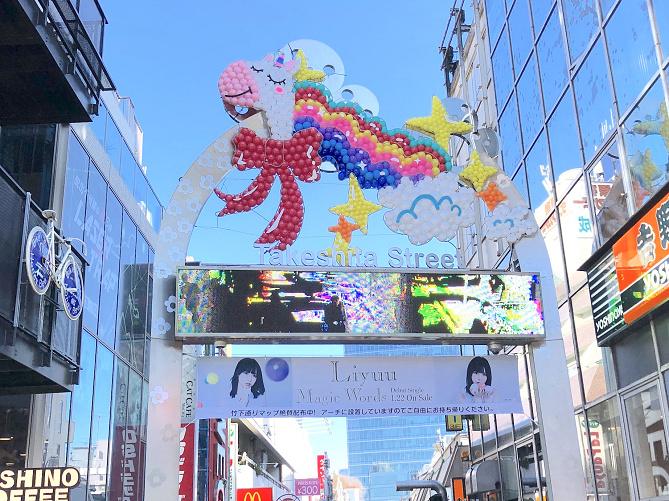 【原宿】竹下通りを楽しみ尽くす最新スポットまとめ!ショッピング・食べ歩き・話題のお店をチェック!