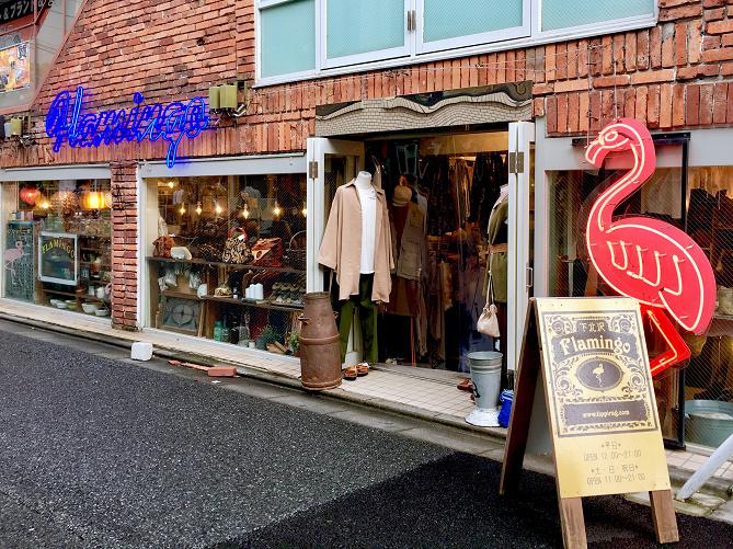 【下北沢】おすすめ古着屋さん7選!全品半額SALEも毎月開催中!安い、買取OK、人気店まとめ
