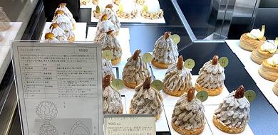 【渋谷スクランブルスクエア】手土産におすすめのお菓子!人気のモンブランやエシレのスイーツも