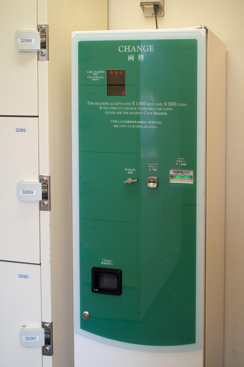 両替機は各コインロッカーに設置してあります!
