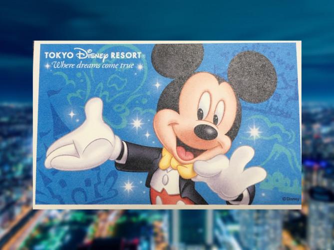 ディズニーのチケット