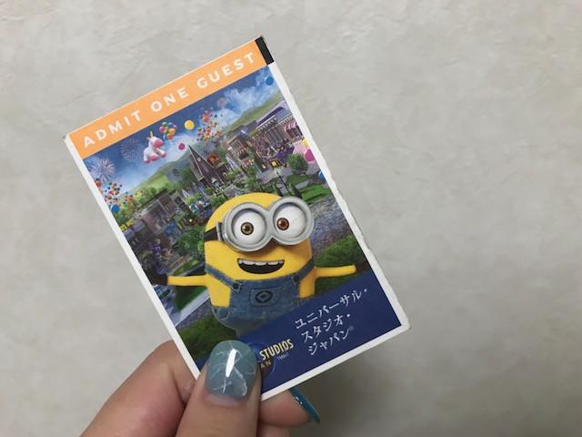 ミニオンデザインのUSJチケット