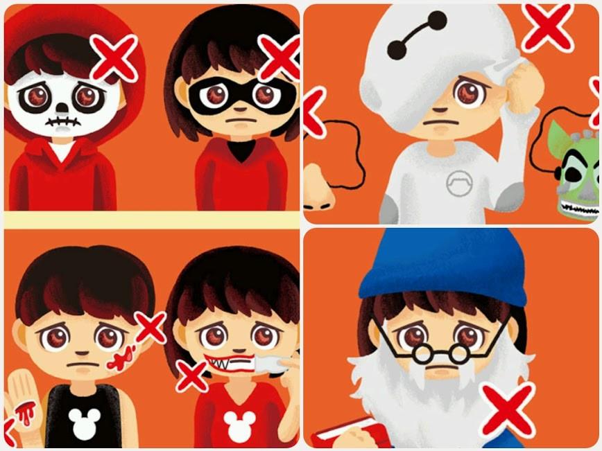 NGの仮装の例